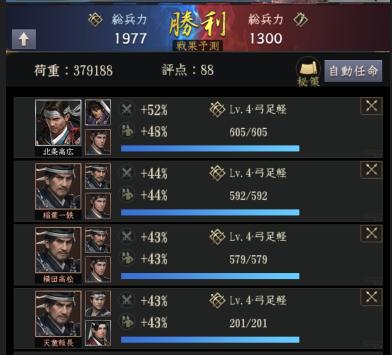 の 如く 18 獅子