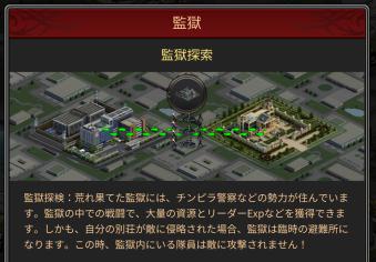 シティ 別荘 20 マフィア